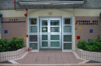 Jockey Club Marion Fang Conductive Learning Centre (Pre-school Unit)